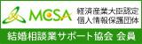 MCSA(マクサ)
