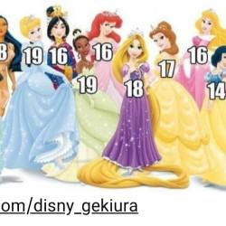 プリンセスの年齢